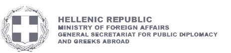 Greek Ministry of Foreign Affairs logo